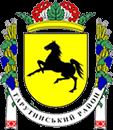 http://tarutino-rda.odessa.gov.ua/