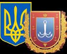 http://uma.odessa.gov.ua/