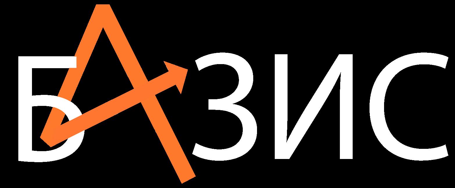 Логотип вектор (иллюстратор)