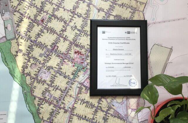 Головний архітектор проектного бюро «Базис» — Олеся Сурова підвищила кваліфікацію та отримала сертифікат з екологічного менеджменту