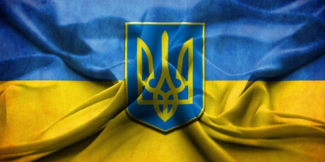 https://pb-bazis.com/wp-content/uploads/2020/08/ukrayina-ukraina-ukraine-flag-6956-1280x640.jpg