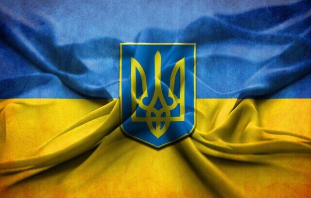 Команда «Базис» вітає з днем Незалежності України!